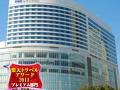 ニューオータニイン横浜プレミアム 写真