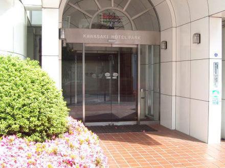 川崎ホテルパーク 写真