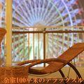 テラスガーデン美浜リゾート 写真