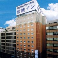 東横イン東京日本橋 写真