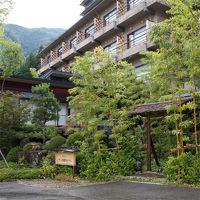 下呂温泉 湯あそびの宿 下呂観光ホテル本館 写真
