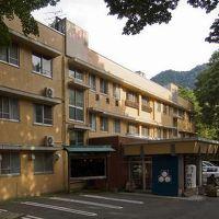 猿ヶ京温泉 ホテル湖城閣 写真