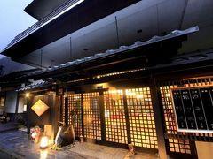 丹沢・大山のホテル