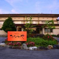 富山湾のめぐみと四季彩の宿 黒部生地温泉 たなかや 写真