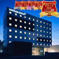 FURANO NATULUX HOTEL(富良野 ナチュラクス ホテル) 写真