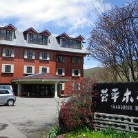 菅平ホテル 写真