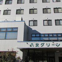 八女グリーンホテル 写真