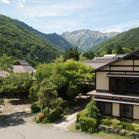 谷川温泉 やど莞山-KANZAN- 写真
