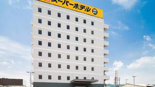 スーパーホテル愛媛 大洲インター