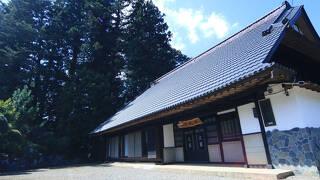 築500年の古民家 光荘