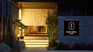 眠音ホテル ISHITAYA