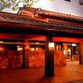 古都奈良の宿 飛鳥荘 写真
