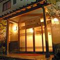 宮津温泉 旅館つるのや 写真