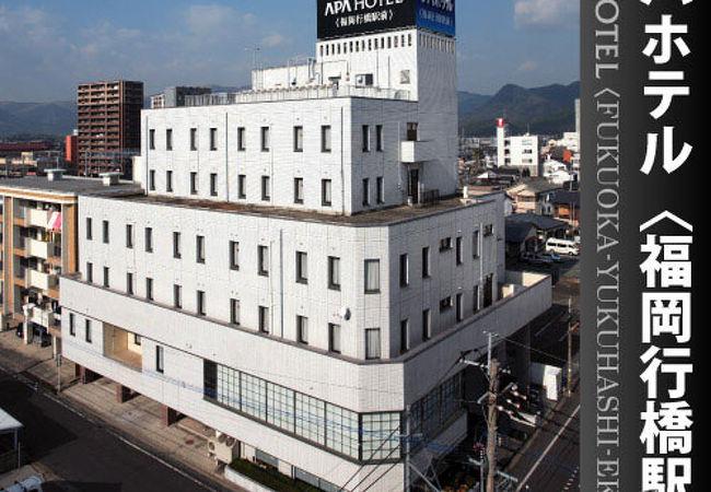 アパホテル<福岡行橋駅前> 写真
