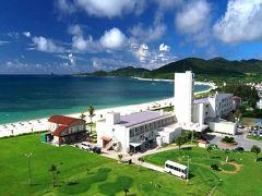久米島のホテル
