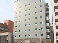 鳥取市のホテル