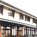 五箇山温泉 赤尾館 写真