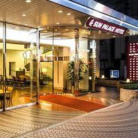 サンパレスホテル 写真