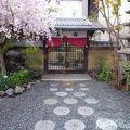 京の宿 祇園 佐の 写真