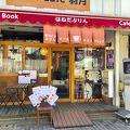 HOSTEL BookCafe はねだぷりん 写真