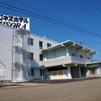 ビジネスホテルMISORA 写真