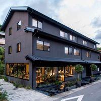 YADO Arashiyama 写真
