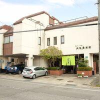 中ノ沢温泉 いろり湯の宿 大阪屋 写真