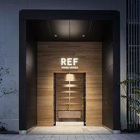 レフ熊本 by ベッセルホテルズ 写真
