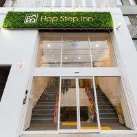 Hop Step Inn 写真