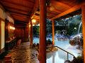 湯けむりとにごり湯の宿 霧島国際ホテル 写真