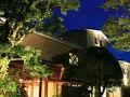 修善寺温泉 瑞の里 〇久(まるきゅう)旅館 写真