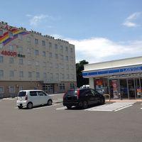 HOTEL AZ 鹿児島大崎店 写真