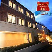 祇園の宿 舞風館 写真