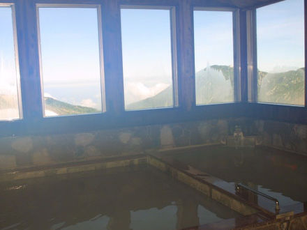 みくりが池温泉 写真