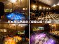 天然温泉 提燈の湯  スーパーホテル埼玉 久喜 写真
