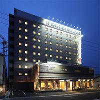 豊岡グリーンホテルモーリス 写真