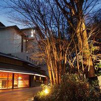 城崎温泉 西村屋ホテル招月庭 写真