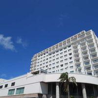 ホテルアトールエメラルド宮古島 <宮古島> 写真