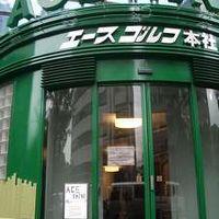 エース・イン新宿 写真