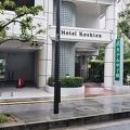ホテル甲子園 写真