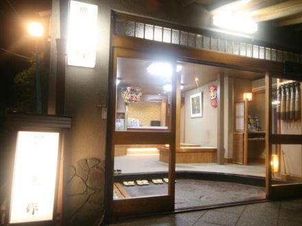 湯河原温泉 旅館天作 写真