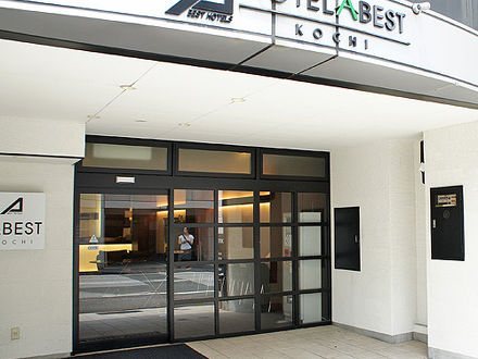 ホテルアベスト高知 写真