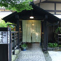 黒川温泉 旅館湯本荘 写真