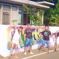 民宿 ういづ <宮古島> 写真