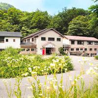 岩間温泉 秘湯の一軒宿 山崎旅館 写真