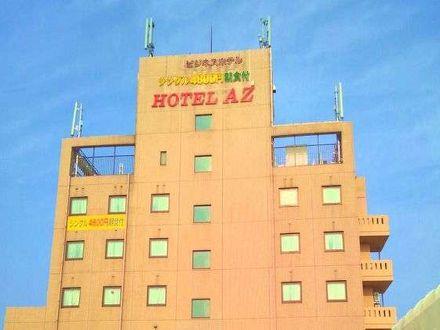 HOTEL AZ 宮崎新富店 写真