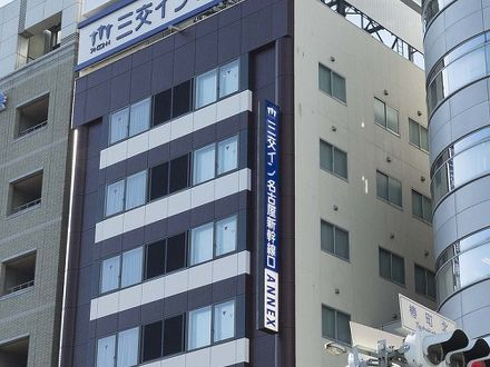 三交イン名古屋新幹線口 ANNEX 写真