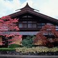 浅間温泉 菊之湯 写真