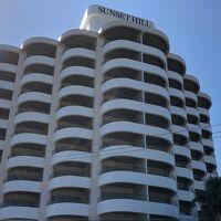 ホテルサンセットヒル 写真