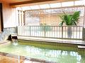 天然温泉・健康ランド・ホテル みどり館 写真